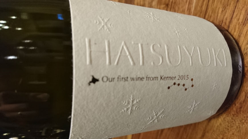 【HATSUYUKI】 Our first wine from Kerner 2015