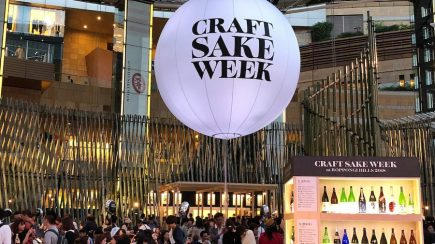 Craft Sake Week 2018